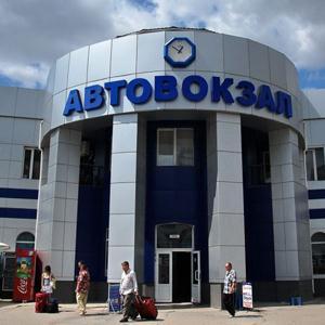 Автовокзалы Черноголовки
