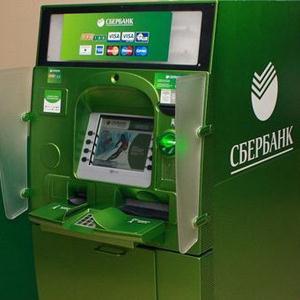Банкоматы Черноголовки