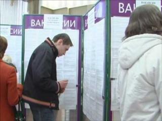 Центры занятости Черноголовки
