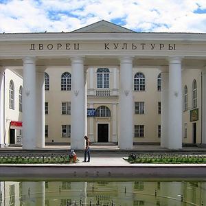 Дворцы и дома культуры Черноголовки