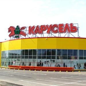 Гипермаркеты Черноголовки