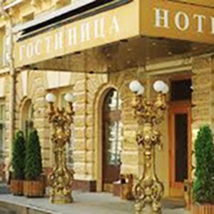 Гостиницы Черноголовки