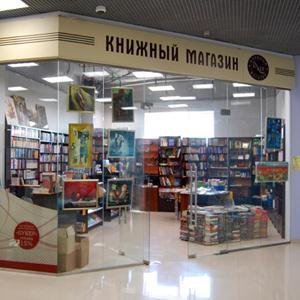 Книжные магазины Черноголовки
