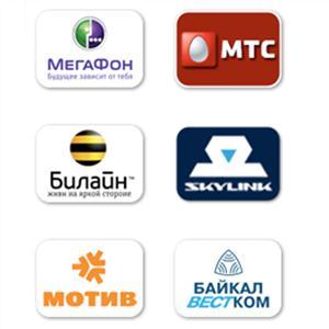 Операторы сотовой связи Черноголовки