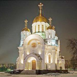 Религиозные учреждения Черноголовки