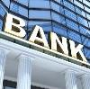 Банки в Черноголовке