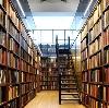Библиотеки в Черноголовке