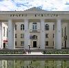 Дворцы и дома культуры в Черноголовке