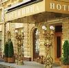 Гостиницы в Черноголовке