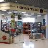 Книжные магазины в Черноголовке