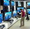 Магазины электроники в Черноголовке