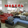 Магазины мебели в Черноголовке