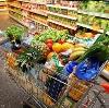 Магазины продуктов в Черноголовке