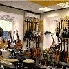 Музыкальные магазины в Черноголовке