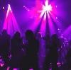 Ночные клубы в Черноголовке