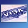 Оформление виз в Черноголовке