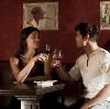 Рестораны, кафе, бары в Черноголовке