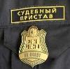 Судебные приставы в Черноголовке