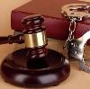 Суды в Черноголовке