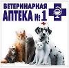 Ветеринарные аптеки в Черноголовке