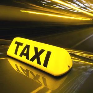 Такси Черноголовки