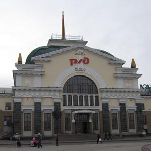 Железнодорожные вокзалы Черноголовки